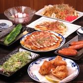 名代秘伝の味 大阪じゅげむ 高円寺店 ごはん,レストラン,居酒屋,グルメスポットのグルメ