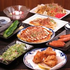 名代秘伝の味 大阪じゅげむ 高円寺店の写真