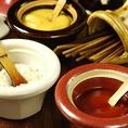 定番ソース・さっぱり塩・爽やかなレモンなど多彩なソースをご用意しております。ネタに合わせてお楽しみ下さい