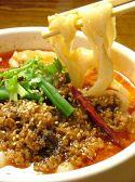 シーアン XI'AN 新橋店のおすすめ料理2