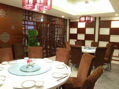 中華レストラン 華匯苑