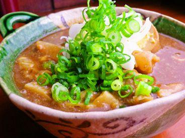 和酒場うつけのおすすめ料理1