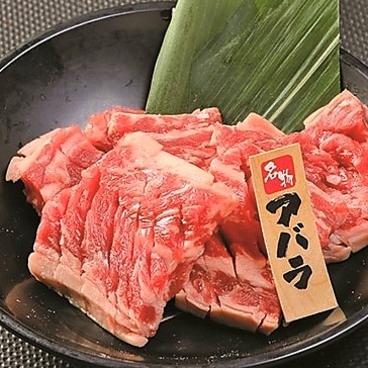 焼肉五苑 千日前店のおすすめ料理1