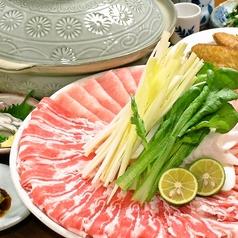 酒菜や 菜っぱのおすすめ料理1