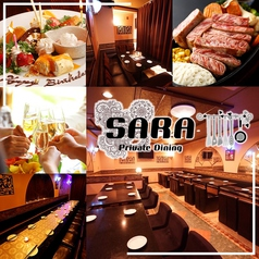 SARA サラ 蒲田店の写真