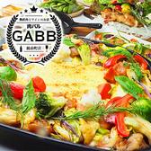 肉バル GABB 錦糸町店