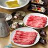 料理旅館 花楽のおすすめポイント3