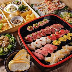 上大岡 肉寿司のコース写真