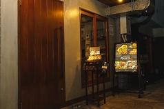 広島風お好み焼 創作鉄板料理 かめはめはの写真