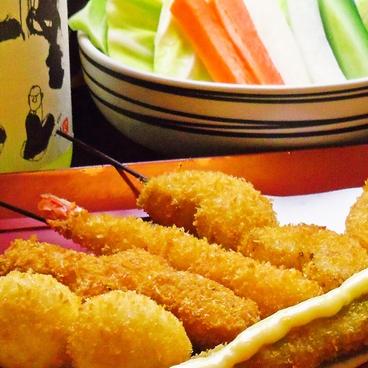 串揚 Sankiのおすすめ料理1