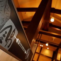 蔵をイメージしてつくられた「錦わらい三田ウッディタウン店」。高い天井が特徴的な広々とした店内です。