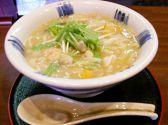 飛騨の匠 らーめんのおすすめ料理2