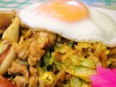 虹屋ミミのおすすめ料理1