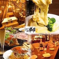 チャコールグリル Charcoal Grill 勝男 町田の写真