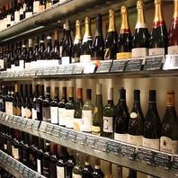 【ど迫力のワイン棚お出迎え】ワインの種類は150種類!