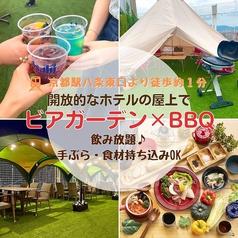 ビアガーデン URBAN EARTH BBQ ホテル京阪京都グランデ店の雰囲気1