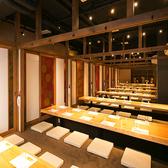 個室居酒屋 桜花 堀蔵 ほりぞう 浜松駅前店の写真