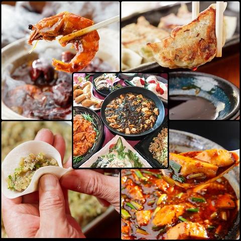 西中島南方からすぐ!自慢の手作り餃子と四川麻婆豆腐が食べられる中華ダイニング