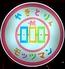 もつ焼きモッツマン 東新宿店のロゴ