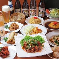 中華食房 味蔵の写真