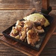氷温熟成鶏ならではの柔らかくて美味しい鶏料理が豊富