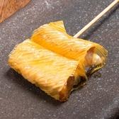 串揚げ 串焼き くし山のおすすめ料理3