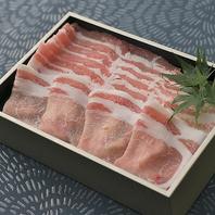 岩手県産'白金豚'