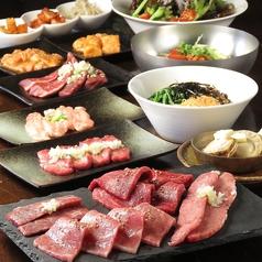 炭火焼肉 七厘亭のおすすめ料理1