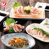 とり鉄 広島本通店のおすすめ料理2
