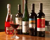 ワインセラーには秘蔵のワイン?