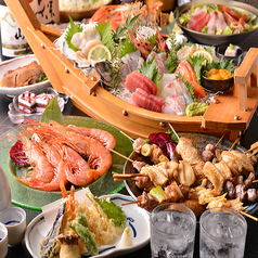 春花風月 八重洲駅前店のおすすめ料理1