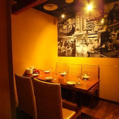 陳家私菜 ちんかしさい 渋谷店