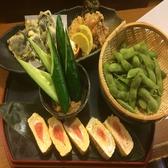 魚まる 志村坂上店のおすすめ料理3