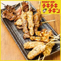 チキチキチキン 北野坂店のおすすめ料理1