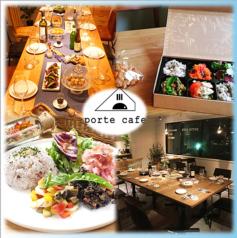 porte cafe ポルト カフェの写真