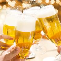 【姫路駅前個室居酒屋】充実の飲み放題プラン♪
