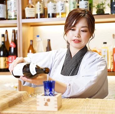 熊本地酒と郷土料理 おてもやんの雰囲気1