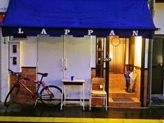 LAPPANの写真