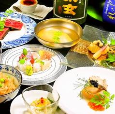味匠 濱喜久のおすすめ料理1