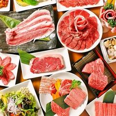 肉屋の台所 上野店の特集写真