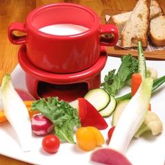 おいしや鉄平のおすすめ料理1