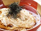 祇をん かじ正のおすすめ料理2
