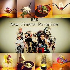 Bar New Cinema Paradiseの写真