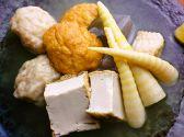 和酒場うつけのおすすめ料理3