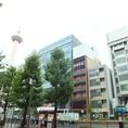 京都駅徒歩1分★京都タワーすぐ近く★docomoショップの2つ隣のビルです★京都駅前で幹事様も安心の立地でございます! 京都個室物語竹取の音色京都駅前店です★[最大120名様OK★]