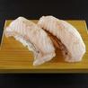 寿司やまと 海浜幕張店のおすすめポイント2