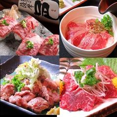 鹿児島 谷山 悦のおすすめ料理1