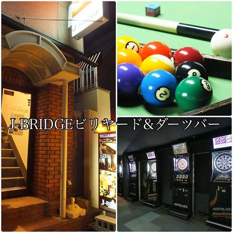 難波、日本橋、大国町の駅を利用できる3WAYアクセス!!始発の朝6時まで遊べます♪