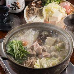 創作串揚げ やみつき 立川店のおすすめ料理1