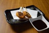 バードキング 3rd 浜松高丘店のおすすめ料理3